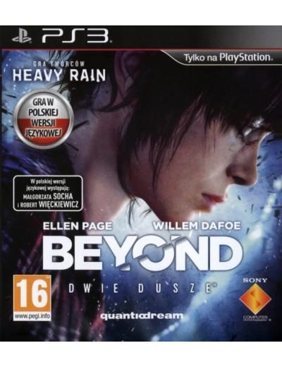 Beyond: Two Souls PS3 POL Używana