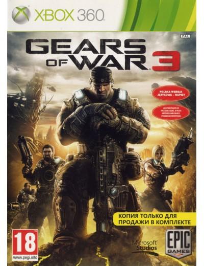 Gears of War 3 XBOX360 POL Używana